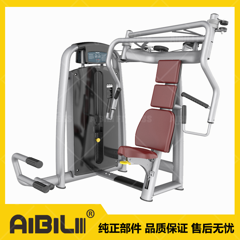 ABL-6004 坐姿推胸训练器 SEATED CHEST PRESS