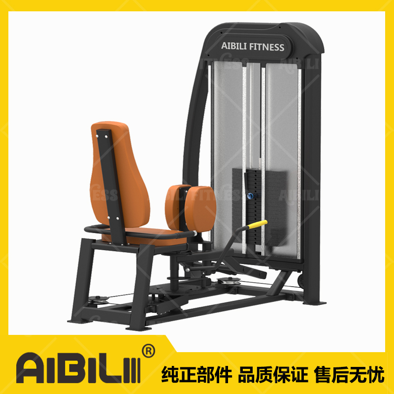 ABL-7103 大腿内外弯一体机 HIP ADDUCTOR&ABDUCTOR