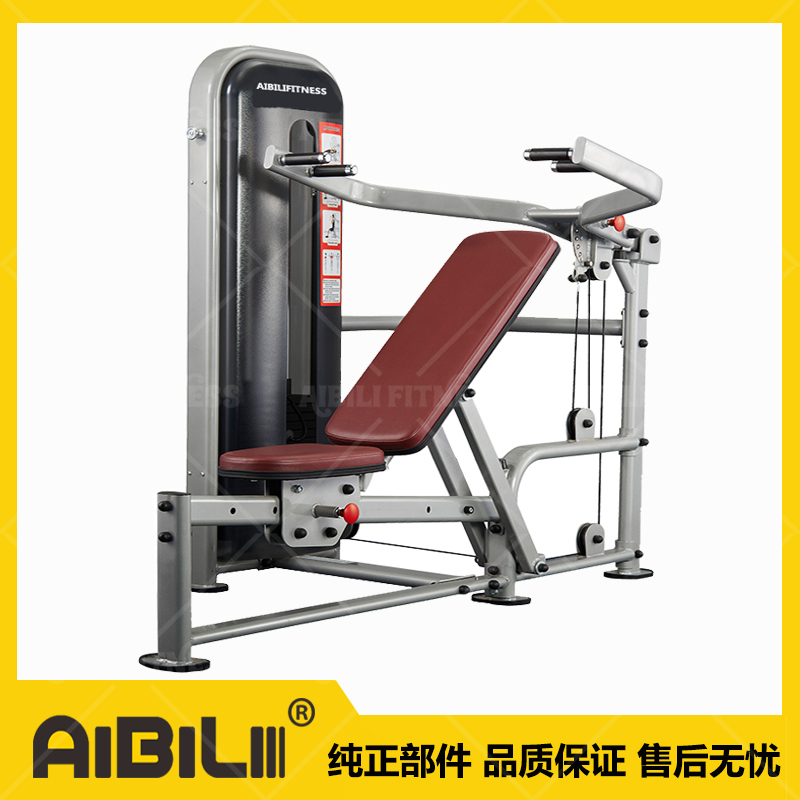 ABL-M100 多功能推举一体机 CHEST&SHOULDER PRESS
