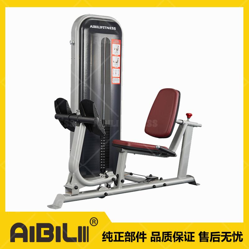ABL-M107 腿部推蹬小腿训练一体机 LEG&CALF PRESS