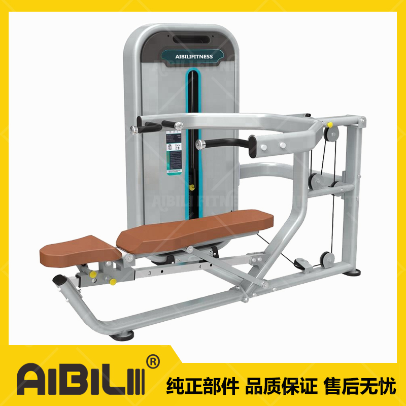 ABL-M200 推胸推肩一体机 CHEST&SHOULDER PRESS